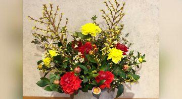 Tưng bừng đón Tết với bình hoa Nghênh Xuân Kỷ Hợi